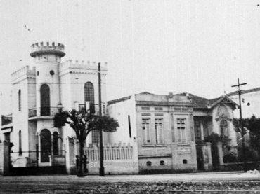 Castelinho da Rua Apa