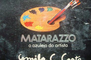 IRFM – São Caetano do Sul