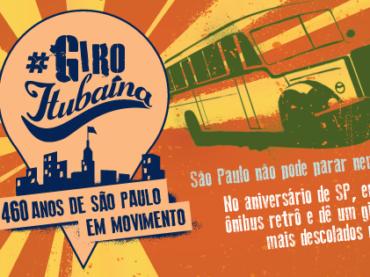 Passeando por São Paulo no aniversário da cidade