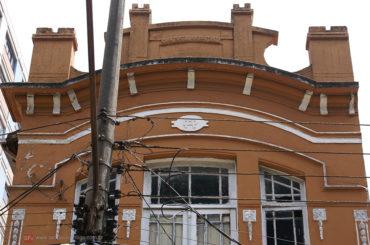 Sobrado – Rua Minas Gerais 372