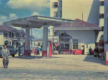 Auto Posto – Rua da Mooca 1950 & 2014