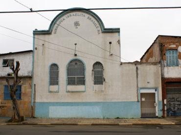 Sinagoga Israelita Brasileira (Mooca)
