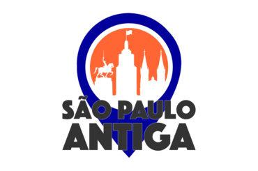 Apoie o São Paulo Antiga