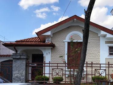 A Casa da Rua Southey