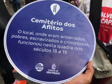 Conheça o projeto municipal Memória Paulistana