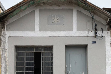 Casa – Rua Gilda