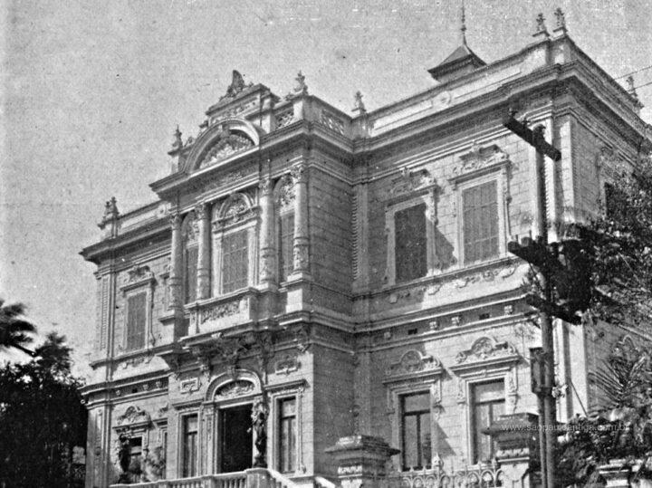 Club Fantasio / Palácio do Trocadero