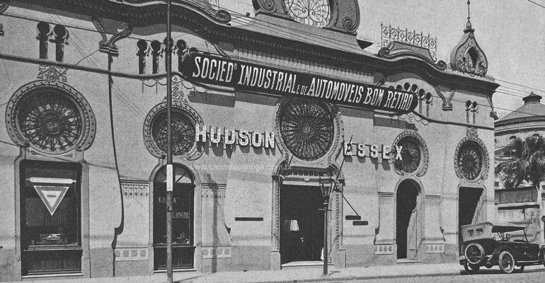 """Sociedade Industrial e de automóveis """"Bom Retiro"""""""